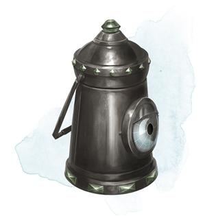 Lantern of Revealing
